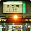 Chuncheon Station