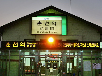 Chuncheon Station