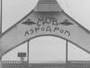Khodynka Aerodrome