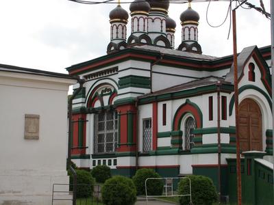 Church Of St John Chrysostom