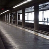 Largo Treze Station
