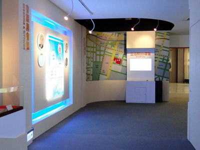 Exhibition In Assembly Affairs Museum