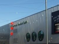 Heineken Music Hall