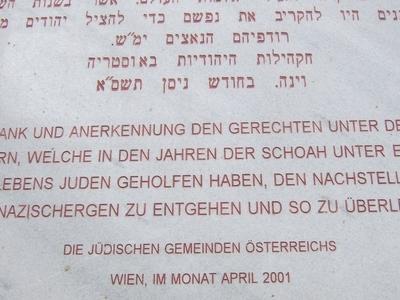 A Memorial Plaque