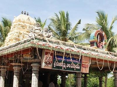 Kunkullama Temple