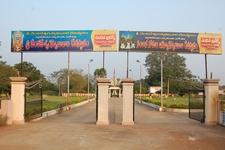 Lakshmipuram Temple