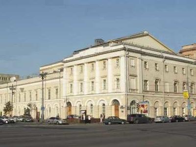 Maly Theatre