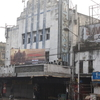 Metro Cinema Kolkata