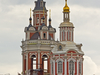 The Katholikon Is Dedicated To The Holy Mandylion
