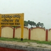 Narsipatnam Road Railway Station