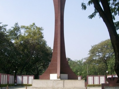 National  War  Memorial  2 C  Pune