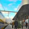 Amsterdam Science Park Railway Station
