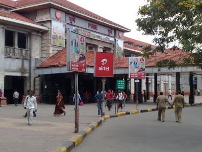 Pune Railway Station     Entrance