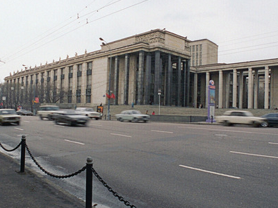 Whole View Of Russian State Library