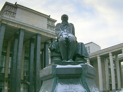 Front Of Library And Monument Of Dostoyevsky
