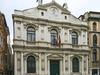 Façade Of The Scuola Di San Fantin