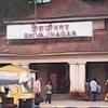 Shivaji Nagar
