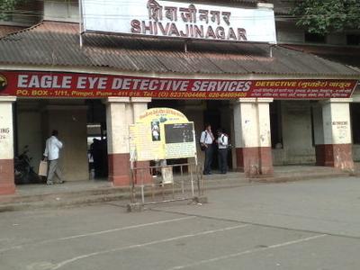 Shivaji  Nagar Entrance
