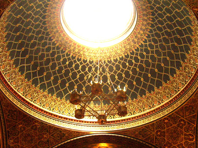 Spanish Synagogue Dome