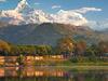 Lake City - Pokhara