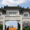 Taichung Martyrs' Shrine Gate