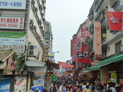 Taiwan  Taichung  City  Yizhong  Street