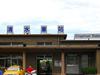 Qingshui Station