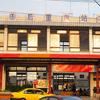 Houli Station