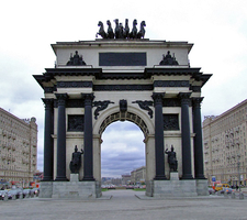 The Triumphal Gate On Victory Square