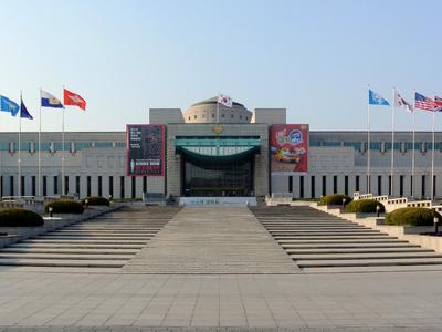 War  Memorial Of  Korea Main Building