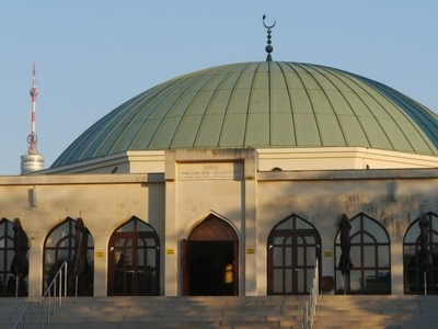 Dome Of Vienna Islamic Centre