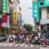 Yizhong St . Shangquan