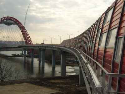 Another View Of Zhivopisny Bridge