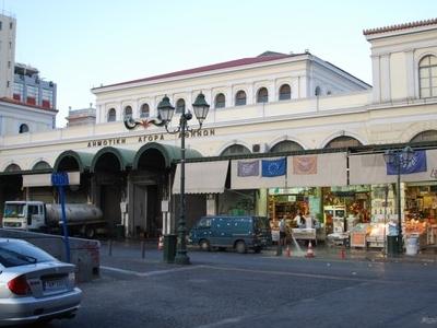 The Municipal Market On The Street
