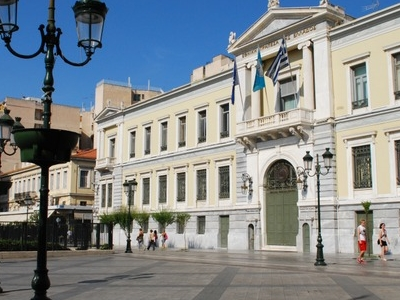 National Bank Of Greece Building At Aiolou Street