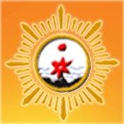Aruna Profile