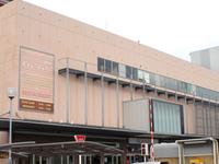 Æon Mall Kyoto Gojō