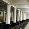 Aleksandrovsky Sad Metro Station