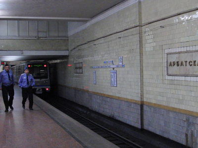 Arbatskaya Metro Station Platform