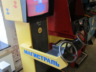 Arcade Game Magistral