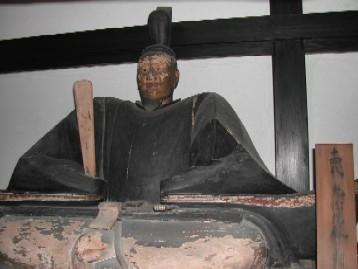 The Statue Of Ashikaga Yoshiteru