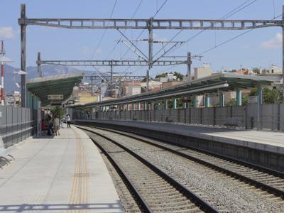 Acharnes Railway Center