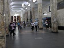 Avtozavodskaya Metro Station