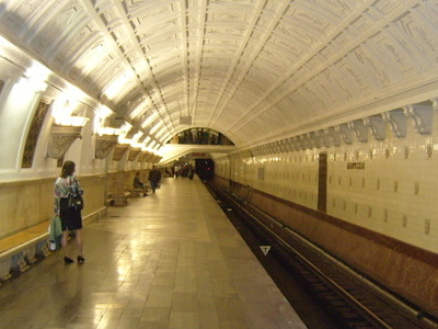 Belorusskaya Station - Platform