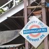 Bidhannagar Station