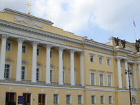 Boris Yeltsin Presidential Library