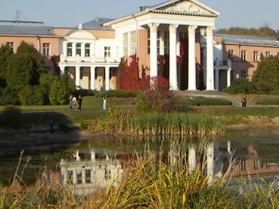 Main Botanical Garden, Main Building
