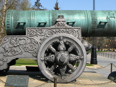 Side View Of The Tsar Cannon