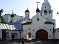 Church of Saint Nicetas