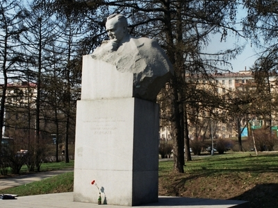Memorial Of Spaceship Designer Sergey Korolyov